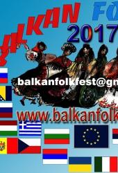 ФЕСТИВАЛ '' БАЛКАН ФОЛК ФЕСТ'' концерт на 2 юли