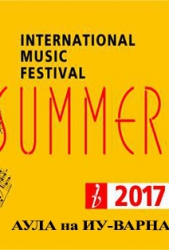 IMF Varna Summer 2017 - 21-09-2017 19:00   -  Aula of the University of Economics  La serva padrona   opera buffa by Pergolesi  Ensemble Le Tendre Amour, Spain