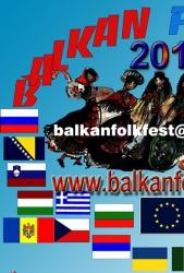 """ФЕСТИВАЛ """"БАЛКАН ФОЛК ФЕСТ"""" - концерт на 8 юли"""