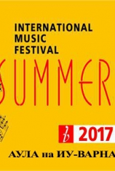 IMF Varna Summer 2017 - 19-09-2017 19:00   -  Aula of the University of Economics  Handel in London