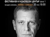 """КОНЦЕРТ-СПЕКТАКЪЛ """"ПАРИЖ-БУЕНОС АЙРЕС, ЕДНА ЛЮБОВНА ИСТОРИЯ"""""""