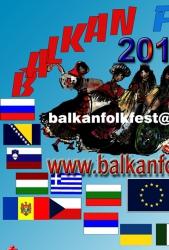 """ФЕСТИВАЛ """"БАЛКАН ФОЛК ФЕСТ"""" - концерт на 15 юли"""
