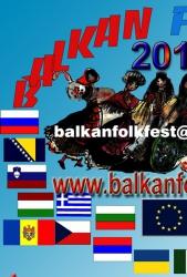 """ФЕСТИВАЛ """"БАЛКАН ФОЛК ФЕСТ"""" - концерт на 10 юли"""