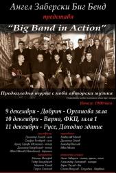 """АНГЕЛ ЗАБЕРСКИ БИГ БЕНД """"Big Band in Action"""""""