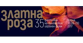 """35th festival """"Golden Rose"""""""