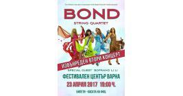 BOND Concert