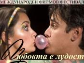 Мирослава Попова 2