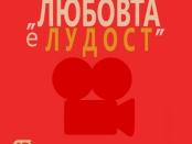 Виктория Стоева